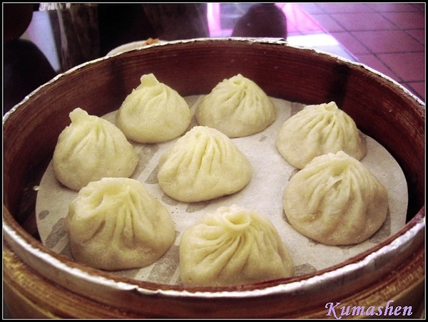 Steamed Dumplings Easy Del...